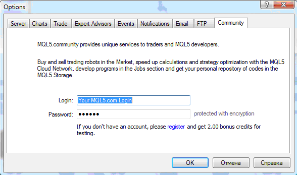 Setting Up Account to Get Access to MQL5 Stock Trading Robot Market - MT4 Forum